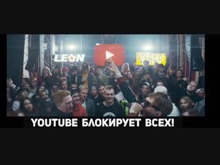 РЭПЙОУ Баттл #2 DK vs Соня Мармеладова/Гнойный vsrap bpm 1