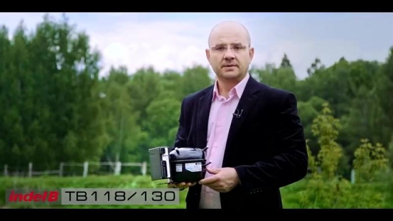 Компрессорный автохолодильник Indel B TB118-TB130.mp4