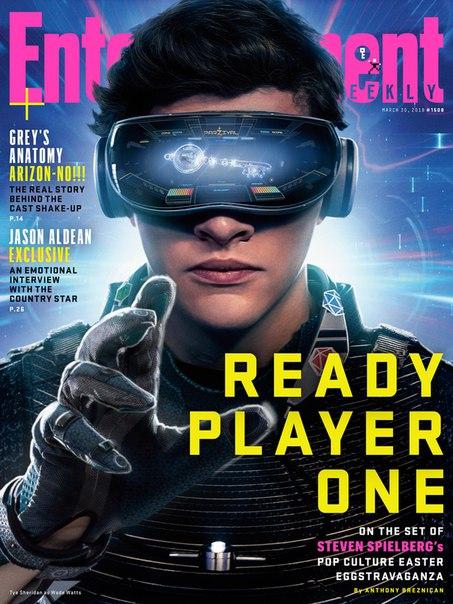 Новые кадры фильма Стивена Спилберга «Первому игроку приготовиться» в свежем номере Entertainment Weekly