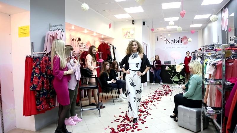 Презентация новой коллекции Natali Fashion, BEAUTY-девичник.