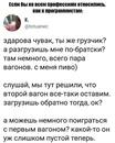 Антон Парфенов фото #2