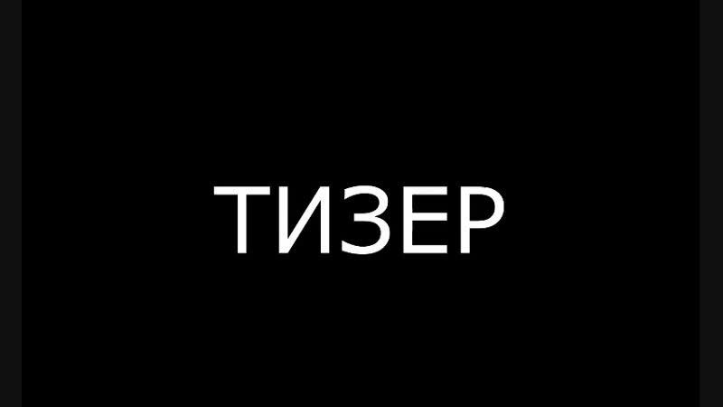 ТИЗЕР. Геодезический пункт СССР.