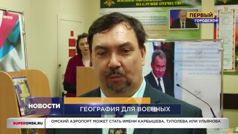 Сотрудничество Танкового института и ОПЛОТА