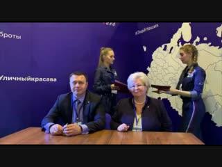 «Молодёжка ОНФ» подписала соглашение с МГОУ