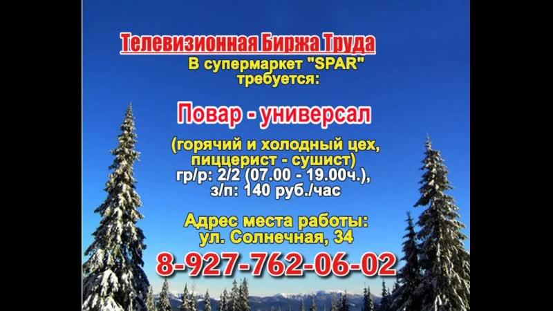 21.02.19 ТБТ Самара_Рен _07.20, 23.50 Терра 360_08.30, 13.20