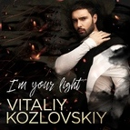 Виталий Козловский альбом I'm Your Light