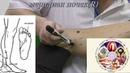Секреты китайской медицины 40 Точка Инь гу Меридиан почек R10