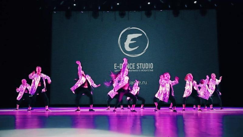 MDJ Crew (E-Dance Studio)