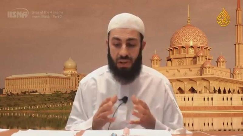 Билял Асад - 4 Имама (Малик ибн Анас), часть 2
