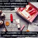 Анастасия Серая фото #48