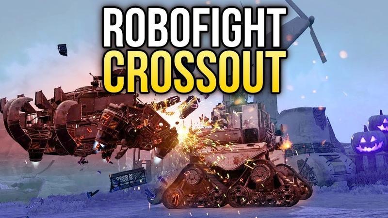 Crossout Robofight: МАЙОР ТОМ vs ЧЕРНЫЙ ПРОБЛЕСК