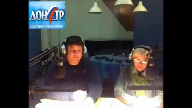 Руководитель Ростов без наркотиков Станислав Горяинов в эфире радио Дон-ТР