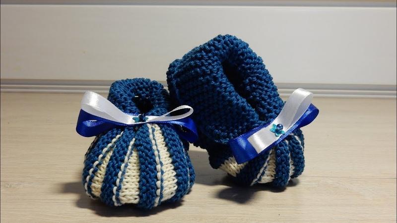 Вязание спицами Следки тапочки для малыша на двух спицах пинетки