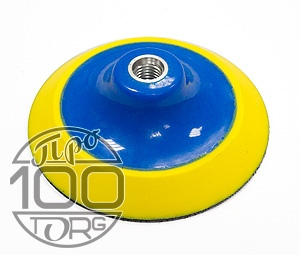 Насадка СРЕДНЯЯ D125 М14, оправка, опорный диск