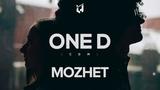 OneD - MoжетMozhet (CDM EP)
