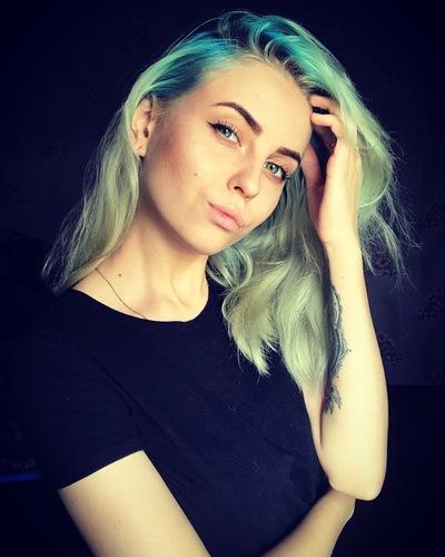 Anastasia Victorovna