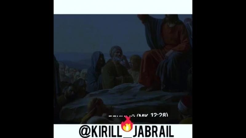 Единобожие или Триединствочему учил Иисус
