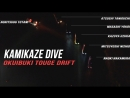 SC FILMS — KAMIKAZE DIVE: Okuibuki Touge Drift.