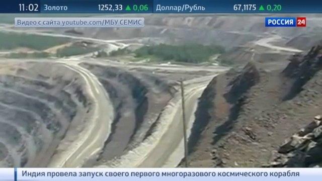 Новости на «Россия 24» • Обрушившаяся порода заблокировала 150 рабочих в красноярском руднике