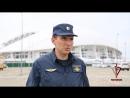 Авиационный отряд специального назначения Главного управления Росгвардии по Краснодарскому краю