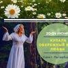 Marianna Volodina