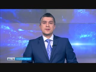 В Башкирии установят 262 камеры фото-видео-фиксации
