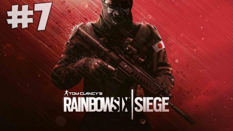 Live Bludnik Stream Развал кабин. Tom Clancy's Rainbow Six Siege 7