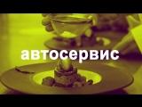 UDS Game новый рекламный ролик