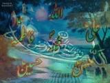 Aksin Fateh (Na galan var na gedan) www.ya-ali.ucoz.net