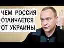 Впечатления после года жизни в России Василий Волга