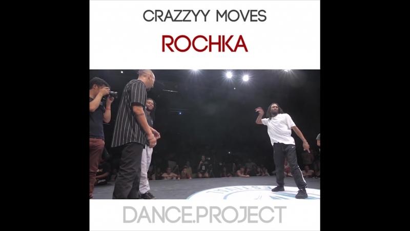 Rochka | Danceproject.info