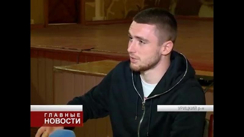 302 Александр Селихов открыл футбольный чемпионат в нарышкинской колонии