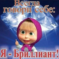 Гузель Мубинова фото