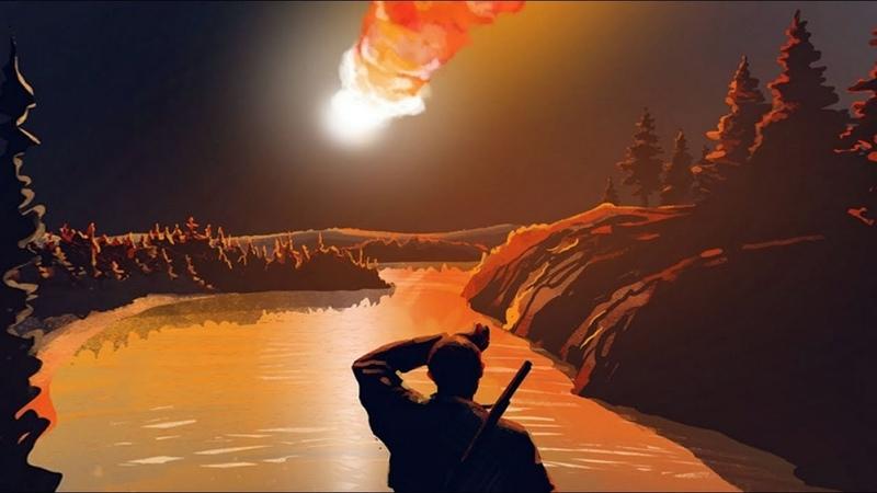 Тунгусский метеорит (рассказывает астроном Александр Багров и др.)