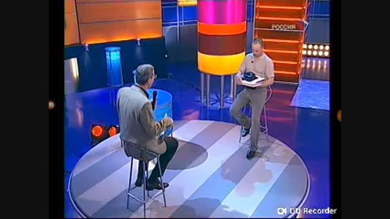 Сам себе режиссёр Россия 23 10 2005 Даёшь металл