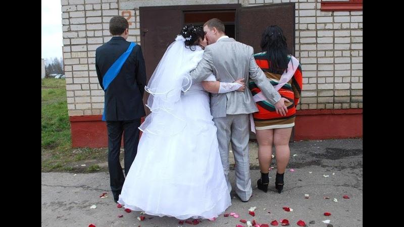 Лучшие приколы приколы на свадьбах смех до слез jokes at weddings laughter to tears