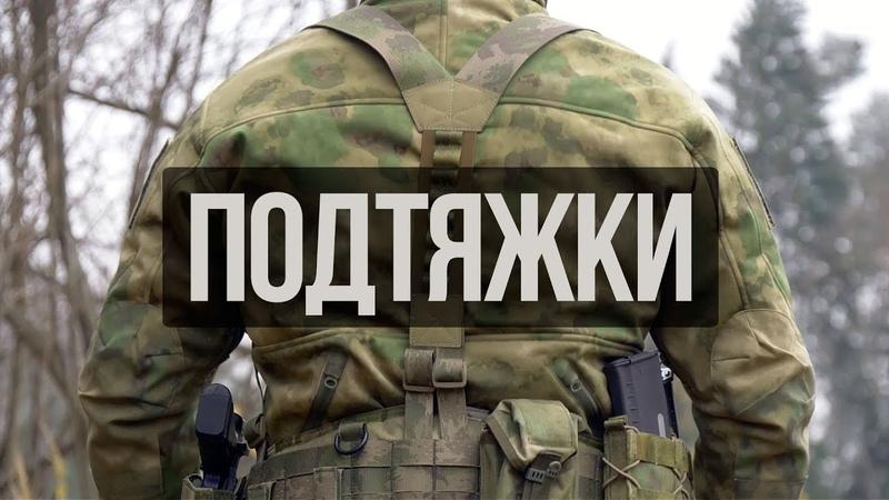 Подтяжки для снаряжения в расцветке A-Tacs FG от 5.45 Design   Сделано в России