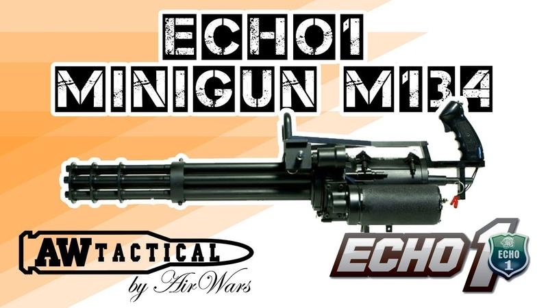 Страйкбольный пулемет ECHO1 MINIGUN M134 ECHO1CAW-M134-L