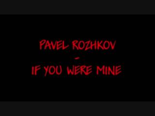 Pavel Rozhkov-If You Were Mine (Lyrics)