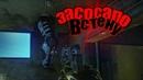 Crysis 2 - Баги, приколы.