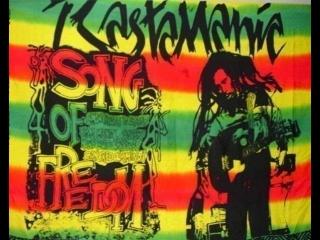 Bob Marley  The Wailers No Woman, No Cry Live Germany 1980
