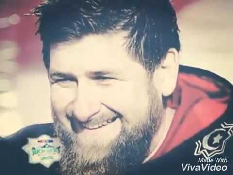 Чеченская новая песня про Кадырова 2016