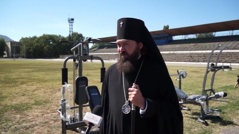 V Казачья спартакиада на приз архиепископа Пятигорского и Черкесского.