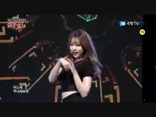 180427 (180412) Brave Girls - High Heels; Rollin' @ KFN Consolation Train / K-Force Special Show Broadcast