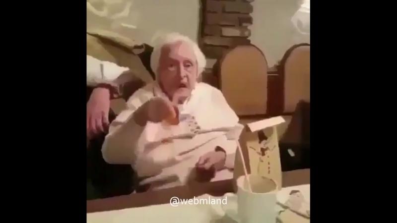 Старые привычки