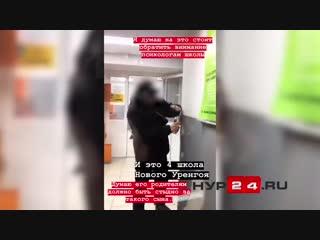 Школьники на Ямале в шутку «расстреляли» одноклассников