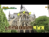 Carefree Travelers 180603 Episode 75