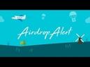 🆗 Обзор AirDropAlert Лучший Сайт Для 👍 Получения Бесплатных Монет ICO Баунти и Аирдропов