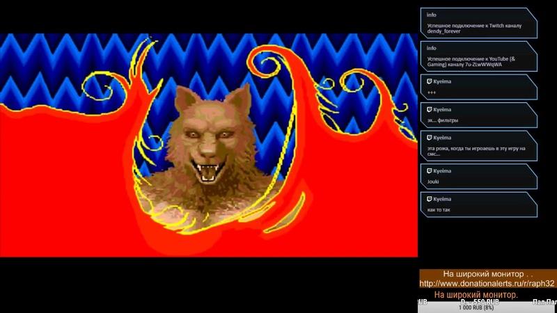 Altered Beast (PC Engine CD ) Прохождение .Стрим.