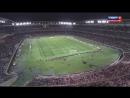 15.12.2011 Клубный чемпионат мира 1/2 финала Аль-Садд (Доха, Катар) - Барселона (Испания) 0:4